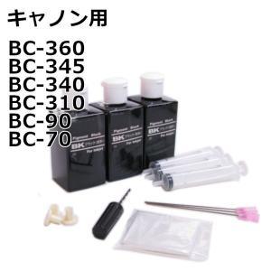 【カラー】 BK  【内容量】 黒(BLACK)顔料 360ml(120ml X 3本)  【詰め替...