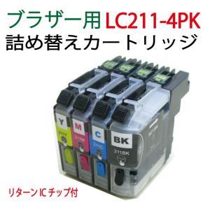 【対応カートリッジ】 LC211BK/LC211C/LC211M/LC211Y/  【対応機種】 【...