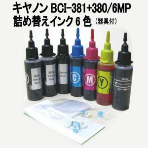 【カラー】 黒(顔料)/BK,C,M,Y,GY  【内容量】 黒(顔料)60ml その他各色30ml...