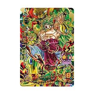 ドラゴンボールヒーローズカード BM5-HJ5-SEC BCP 破壊王ブロリー (UR)