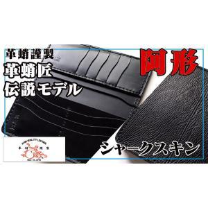 サイズ:約210mm×:約200mm 素材:シャークスキン、ヨーロピアンサドルレザー 仕様:TAKO...