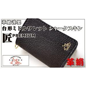 ■仕様:カードポケット×6、札入れ部、ジッパー式小銭入れ、大ポケット、ブラスカン ■サイズ:160m...