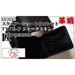 ■サイズ 約95mm×約215mm ■重量 約120g ■仕様 カードポケット×6、コーナーポケット...