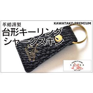 ※このアイテムは篠崎製作所直営ネットショップのみでの販売になります