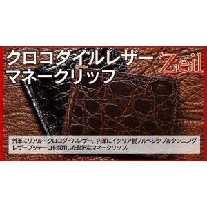 85ba38e9d4a0 クロコダイルレザー マネークリップ :MC-19:zeil wild craft - 通販 ...