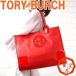 トリーバーチ TORYBURCH トートバッグ ショルダーバッグ レディース 12139985-606 zeitakuya
