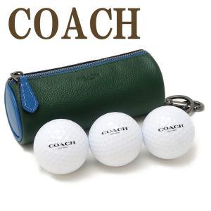 コーチ COACH ゴルフポーチ メンズ ボール セット キーリング レザー レディース 1271QBR45|zeitakuya
