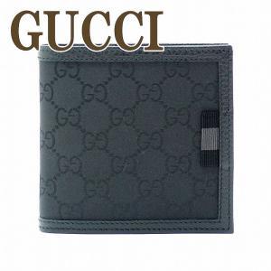 グッチ GUCCI 財布 二つ折り財布 メンズ 新作 小銭入れ付 150413-G1XWN-8615|zeitakuya