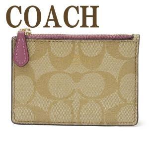 コーチ COACH 財布 レディース メンズ キーケース キーリング コインケース 16107IMOG8  ネコポス|zeitakuya