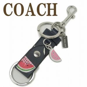 コーチ COACH キーホルダー レディース キーリング バッグチャーム レザー フルーツ スイカ 1733SVNRD  ネコポス|zeitakuya
