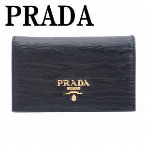 プラダ PRADA カードケース 名刺入れ VITELLO ...