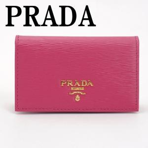 プラダ PRADA カードケース 名刺入れ VITELLO MOVE レザー 1MC122-2EZZ-F0505 zeitakuya