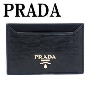 プラダ PRADA カードケース 定期入れ 名刺入れ NERO 黒 レザー 1MC208-2EZZ-F0002|zeitakuya