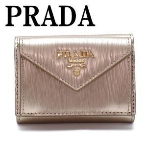 プラダ PRADA 財布 三つ折り財布 レディース VITELLO MOVE 1MH021-2EZZ-F0846|zeitakuya