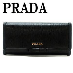 プラダ PRADA 財布 長財布 レディース VITELLO MOVE ブラック 黒 パスケース付 1MH132-2B32-F0002|zeitakuya