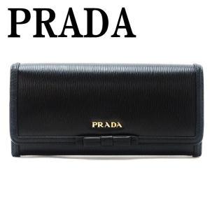 プラダ PRADA 財布 長財布 レディース VITELLO MOVE ブラック 黒 パスケース付 1MH132-2B6S-F0002|zeitakuya
