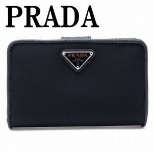 プラダ PRADA 財布 二つ折り財布 レディース TESSUTO NERO 黒 ブラック 1ML225-UZ0-F0002|zeitakuya