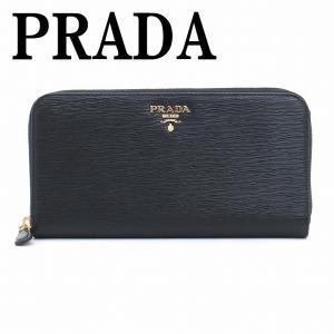 プラダ 長財布 PRADA 財布 レディース ラウンドファスナー NERO ブラック 黒 1ML506-2EZZ-F0002|zeitakuya
