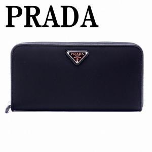 プラダ PRADA 財布 メンズ 長財布 レディース ラウンドファスナー NERO ブラック 黒 1ML506-UZ0-F0002|zeitakuya