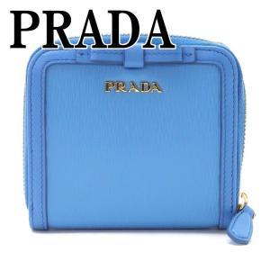 プラダ PRADA 財布 二つ折り財布 レディース VITELLO MOVE MARE 1ML522-2B32-F0P9S|zeitakuya