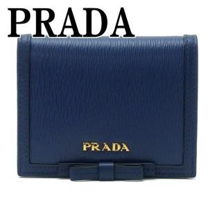 プラダ PRADA 財布 二つ折り財布 レディース VITELLO MOVE BLUETTE 1MV204-2B32-F0016|zeitakuya