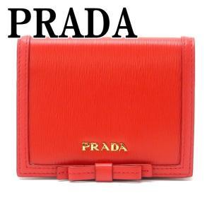 プラダ PRADA 財布 二つ折り財布 レディース VITELLO MOVE LACCA 1MV204-2B6S-F0D17|zeitakuya