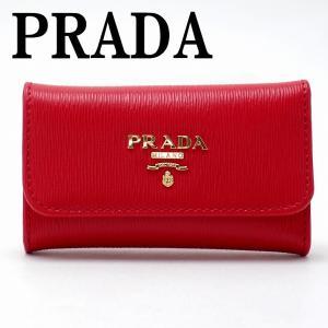 プラダ PRADA キーケース 6連 VITELLO MOVE LACCA1 レッド系 レディース 1PG222-2EZZ-F0RGA|zeitakuya