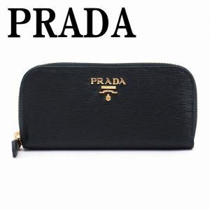 プラダ PRADA キーケース ラウンドファスナー 6連 N...