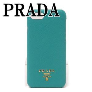 プラダ PRADA iPhone 8 7 専用 スマホケース ケース スマホカバー アイフォン シェル型 レディース 1ZH035-QWA-F0194 zeitakuya