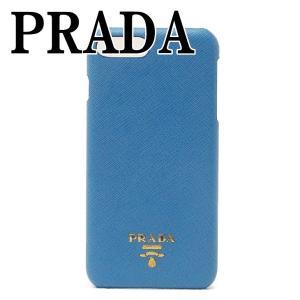 プラダ PRADA iPhone7 PLUS 専用 スマホケース ケース スマホカバー アイフォン シェル型 レディース 1ZH036-QWA-F0P9S|zeitakuya