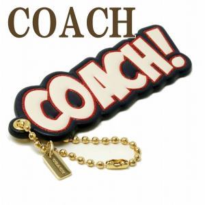 コーチ COACH キーホルダー レディース バッグチャーム ロゴ レザー 2051IMR4B  ネコポス|zeitakuya