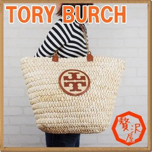 トリーバーチ TORYBURCH バッグ トートバッグ かごバッグ 籠 21129966-299|zeitakuya