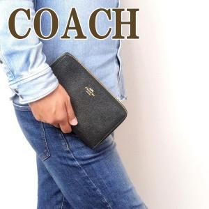 コーチ COACH 財布 レディース セカンドバッグ ポーチ 長財布 パスポートケース 23334IMBLK|zeitakuya