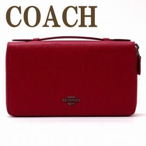 コーチ COACH 財布 メンズ セカンドバッグ ポーチ 長財布 パスポートケース 23334QBDN8|zeitakuya
