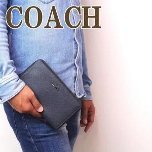 コーチ COACH 財布 メンズ セカンドバッグ ポーチ クラッチバッグ 長財布 パスポートケース 23334QBMQ|zeitakuya