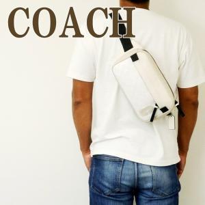 コーチ COACH バッグ メンズ ショルダーバッグ 斜めがけ ウエストバッグ ボディーバッグ ベルトバッグ シグネチャー 2339QBR14|zeitakuya