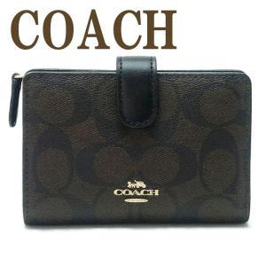 コーチ COACH 財布 レディース 二つ折り財布 シグネチャー レザー 23553IMAA8|zeitakuya