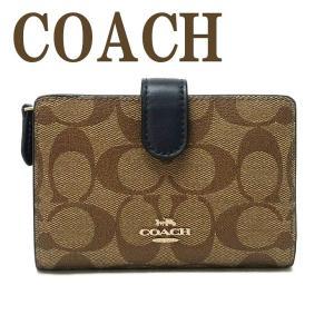 コーチ COACH 財布 レディース 二つ折り財布 シグネチャー レザー 23553IMDT3|zeitakuya