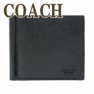 check out b68a1 4c8ef コーチ メンズ二つ折り財布の商品一覧|ファッション 通販 ...