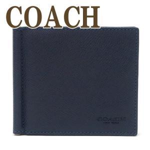 コーチ COACH メンズ 二つ折り財布 カードケース マネークリップ 23847DEN|zeitakuya