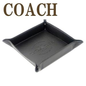 コーチ COACH トレイ トレー バレットトレー バレットトレイ オーガナイザー レザー ブラック黒 ロゴ 25437BLK   ネコポス zeitakuya