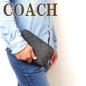 コーチ COACH 財布 メンズ セカンドバッグ ポーチ 長財布 パスポートケース 25528N3A|zeitakuya