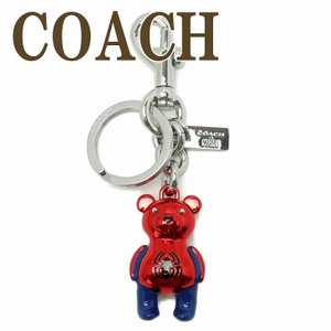 コーチ COACH キーホルダー キーリング マーベル コラボ 限定品 2754SVR49  ネコポス zeitakuya