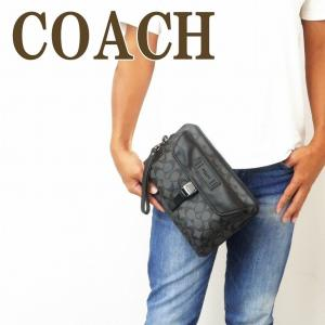 コーチ COACH バッグ メンズ セカンドバッグ クラッチバッグ ポーチ セカンドポーチ レザー シグネチャー ブラック 黒 2811QBMI5|zeitakuya