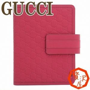 グッチ GUCCI iPadケース グッチシマ GG 283782-AF66N-8749|zeitakuya