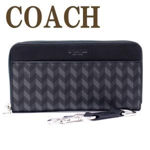 コーチ COACH 財布 メンズ 長財布 キーリング キーホルダー 2点セット ギフトセット 29275BLC|zeitakuya