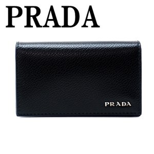 プラダ PRADA カードケース 名刺入れ メンズ NERO BARTICO 黒 サフィアーノレザー 2MC122-2CB1-F0G52|zeitakuya