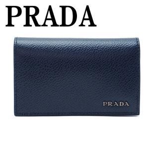 プラダ PRADA カードケース 名刺入れ メンズ BARTICO NERO サフィアーノレザー 2MC122-2CB1-F0I47|zeitakuya