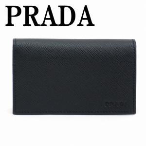 プラダ カードケース PRADA 名刺入れ メンズ NERO 黒 サフィアーノレザー 2MC122-PN9-F0002|zeitakuya