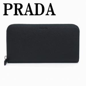 プラダ 長財布 PRADA 財布 メンズ ラウンドファスナー NERO 黒 サフィアーノレザー 2ML317-PN9-F0002|zeitakuya